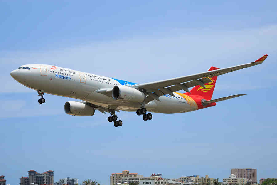 the hna group china airlines essay The latest news leaked out of china's troubled hna group co is not good hna's woes present china's leadership with a serious conundrum the airline company has been one of the country's highest-profile global dealmakers.